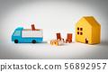 家具以舊換新家具 56892957