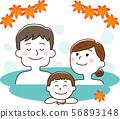 ครอบครัวเข้าสู่น้ำพุร้อน 56893148
