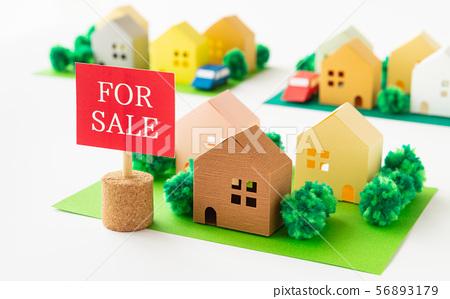 出售房地產銷售物業住宅區 56893179