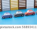 Image Town Car 56893411
