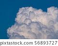 여름 하늘 발달하는 적란운 f-1 56893727