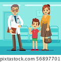 Kind smiling pediatrician doctor and mother with sick child. Pediatric care vector cartoon concept 56897701