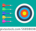 Target and dart arrow. Goal setting. 56898698