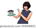 Asian senior woman finding dream home after 56898891