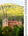 Covadonga Sanctuary Basilica Church 56902989
