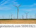 Wind power plants near the town of La Muela, Spain, nobody 56903921