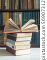 Collection of old books in library 56907312