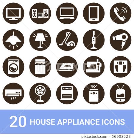 產品圖標白色家用電器20套 56908328