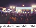 People crowd Marathon Start point Sport event  56908964