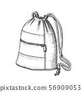 Modern Luggage Bag With Ropes Monochrome Vector 56909053