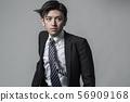 Businessman 56909168
