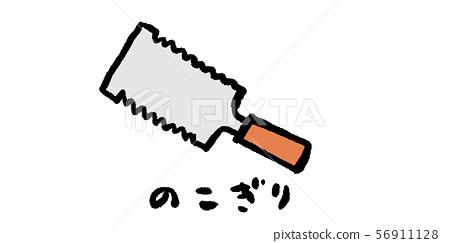 톱, 톱, DIY, 공구, 목수, 일러스트, 필기, 손으로 그린, 아날로그, 간단한 낙서 56911128