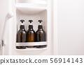 酒店卫生间用品,洗发水,沐浴露,乳液 56914143