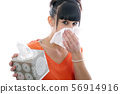 sick young girl blowing her nose on white 56914916