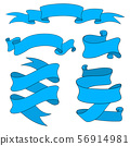 Ribbon and paper scrolls. Blue icons set 56914981