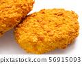 고로케. (평평한 엽전 모양의 감자 고로케 흰색 배경) 56915093