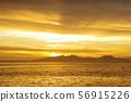 Ariake Sea Morning Scenery 40 56915226