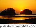 Ariake Sea Morning Scenery 41 56915227