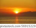 Ariake Sea Morning Scene 43 56915229
