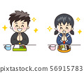 Junior high and high school students eating lunch 56915783