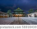 Zenkoji Temple with light makeup 56916430
