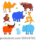 Cute exotic animals - set of flat design style characters 56916761