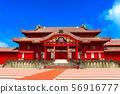Sunny Castle 56916777