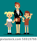 Cartoon boy and girl with their first teacher. Back to school vector illustration 56919766