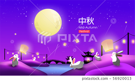 Rabbits are having fun by the river on the full moon night and beautiful hanging lanterns.Mid Autumn Festival Vector design. Chinese Translation: Mid Autumn. Chinese moon cake festival. 56920013