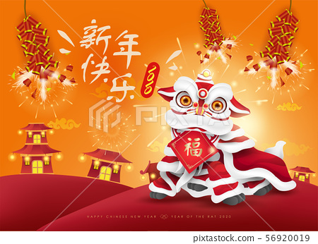 Happy New Year 2020. Chinese New Year. The year of the rat. Cute cartoon and firecrackers.Translation: Happy Chinese New Year. Sign translate: Happy. 56920019