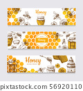 Honey banners. Vintage hand drawn bee and honeyed flower, honeycomb and hive vector labels 56920110