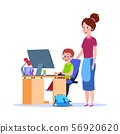Mother and child at computer. Mom helping boy with homework. Cartoon school education vector concept 56920620