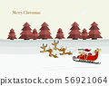 Christmas card design with Santa and reindeer flying low over snowy field 56921064