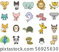 귀여운 동물 집 56925630