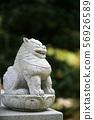한국전통, 석공예, 사자상 56926589
