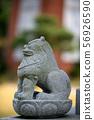 한국전통, 석공예, 사자상 56926590