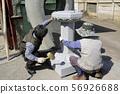 한국전통, 석공예, 석조각,  56926688
