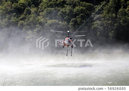 산불진화, 헬리콥터 56926880
