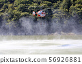 산불진화, 헬리콥터 56926881