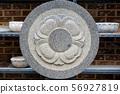 한국전통, 석공예, 석조각, 56927819