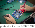 Repair electronic metering parameters 56928292