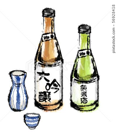 Sake set 56928418