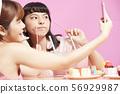 妇女协会茶时间粉彩粉红色 56929987