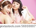여자 회 티타임 파스텔 핑크 56930007