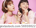 여자 회 티타임 파스텔 핑크 56930022