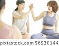ชุดกีฬาผู้หญิง 56930144
