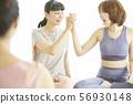 女式运动服 56930148