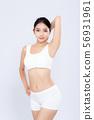 减重 女人 女性 56931961