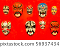 the best chinese traditional opera facial painting 56937434