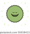 快樂的綠色病毒,手拉的例證 56938423
